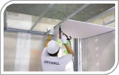 Forros e Paredes em Drywall